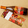 Sunny Fall Scene Wine Label