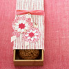 Slide-Out Gift Container with Stamped Ornament Embellishments