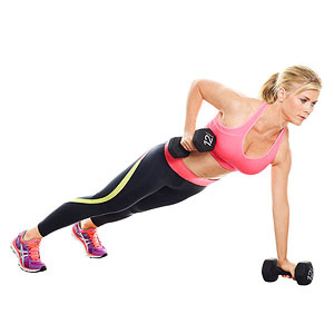Push-Up to Plank Row exercise