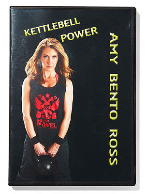 Amy Bento Ross workout dvd