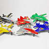 Toy Airplane Recall