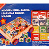 Wooden Pull-Along Learning Blocks Wagon Recall