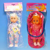 Lovely Baby Dolls Recall