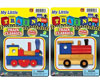My Little Train Classics Toy Trains photo