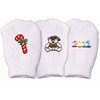 Nurses Choice Holiday Keepsake Newborn Mittens photo