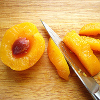 pit and slice apricot