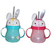 Target Bunny Sippy Cups photo
