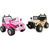 Bluestem Ranger Rider Ride-On Toy Cars photo