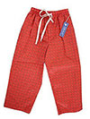 The Bailey Boys Boy's Loungewear Pants photo
