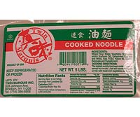 Twin Marquis Noodles Recall
