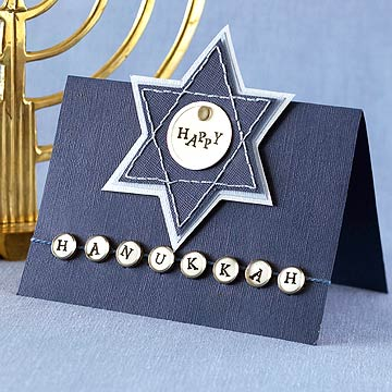 Layered-Star Hanukkah Card
