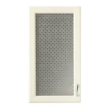 Cabinet Makeover: Sheet Metal Shimmer