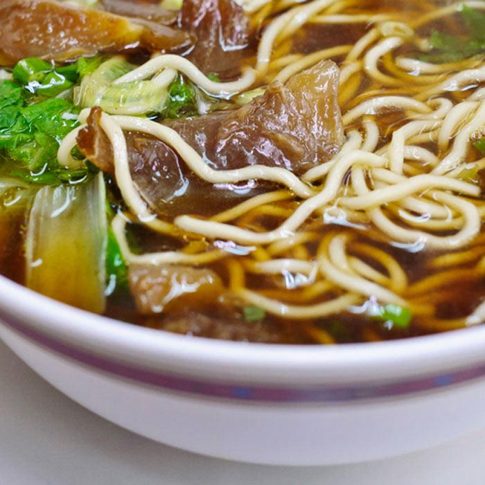 Saigon Beef with Noodles